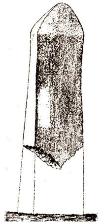 Obeliscul de la Polovragi[1]